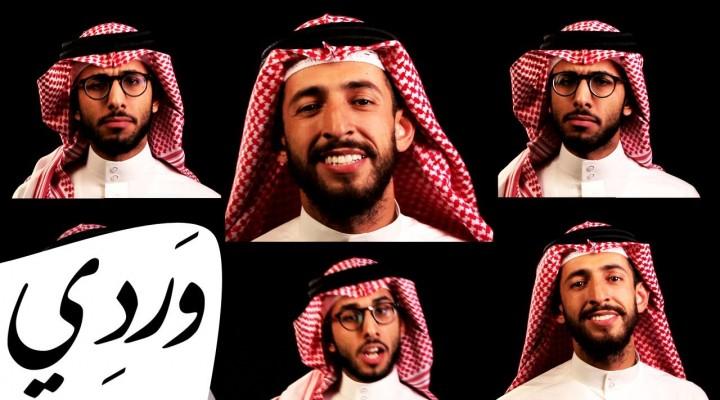 """""""No woman, no drive"""" dénonce le droit des femmes saoudiennes avec humour."""