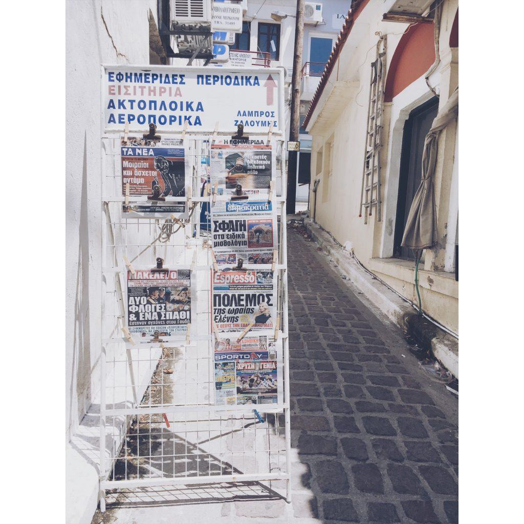 grece-lesvos-journaux-rue-grecque